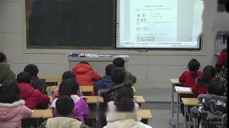 三年级上册数学视频课堂实录-数学好玩 搭配中的学问 人教新课标(2014秋)-王慧