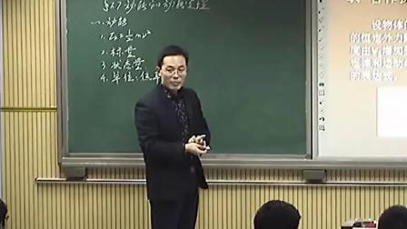 人教版物理高一上学期必修二7.7《动能和动能定理》视频课堂实录(杜华强)