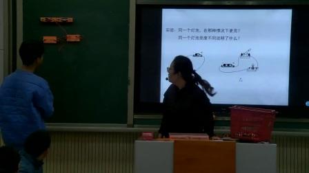 人教版物理九年级(全一册)15.4《电流的测量》视频课堂实录(郭卉)