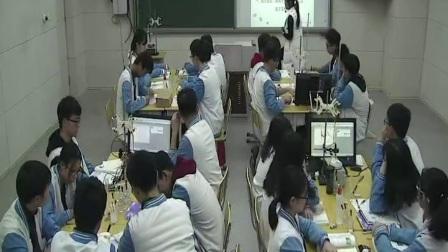 鲁科版化学高一上学期必修一2.2《电解质在水溶液中的反应(第一课时)》视频课堂实录(余柳)