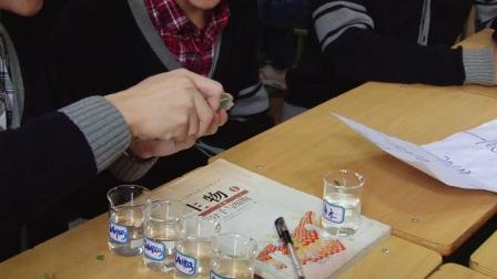 人教版生物高一上学期必修一5.4《探究环境因素对光合作用的影响》视频课堂实录(卢志娟)
