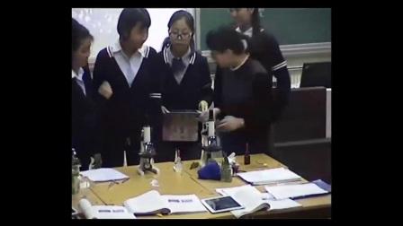 人教版生物高一上学期必修一4.1《植物细胞的吸水和失水再探究》视频课堂实录(党茹)