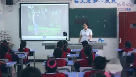 《6 比尾巴》部编版小学语文一上课堂实录-重庆-何莎莎