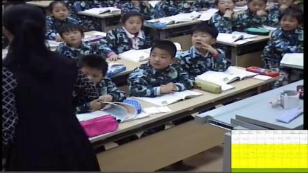 《5 影子》部编版小学语文一上课堂实录-内蒙古-武娜
