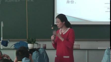 人教2011课标版生物七下-4.4.1《流动的组织-血液》教学视频实录-杭跃男