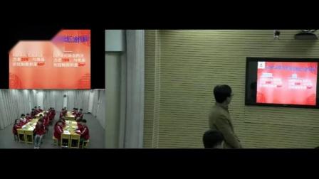 人教2011课标版物理 八下-9.1《压强》教学视频实录-冯新科