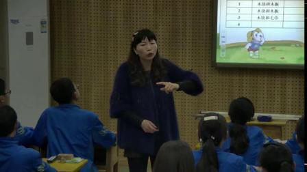 人教2011课标版物理 八下-8.3《摩擦力》教学视频实录-张集莉