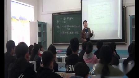 人教2011课标版物理 八下-8.3《摩擦力》教学视频实录-张百忠