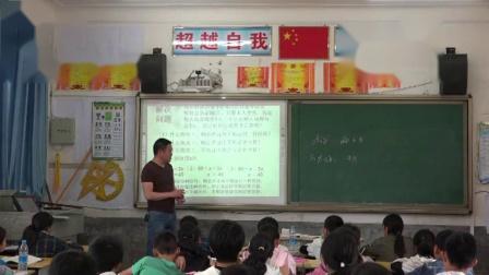 人教2011课标版数学七下-9.2.2《一元一次不等式解实际问题》教学视频实录-贺林