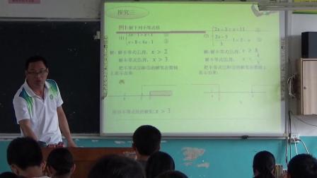人教2011课标版数学七下-9.3《一元一次不等式数学活动课》教学视频实录-岑平海