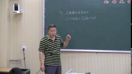 人教�n�税�-2011化�W九下-9.3《溶液的�舛取氛n堂教�W��l-司�ㄕ�