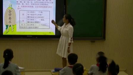 《3 �L方�w和正方�w-�L方�w和正方�w的�J�R》人教2011�n�税嫘�W��W五下教�W��l-云南-徐��茹