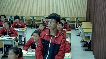 北师大版数学七上1.1.2《正数、负数和0的意义》视频课堂实录(王志华)