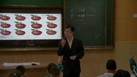 一年级下册语文视频课堂实录-第四单元 10 端午粽|人教部编版