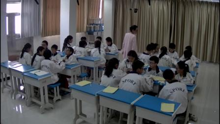 人教部编版历史七上3.13《东汉的兴亡》课堂教学视频-卢莉