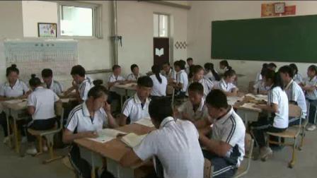 人教2011课标版生物八下-7.2.4《人的性别遗传》课堂教学视频-李洋