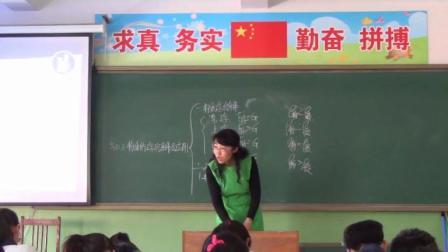 人教2011课标版物理 八下-10.3《物体的浮沉条件及应用》教学视频实录-张力华