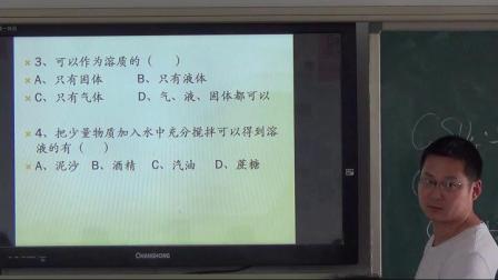 人教课标版-2011化学九下复习-9《溶液》课堂教学视频-周有喜