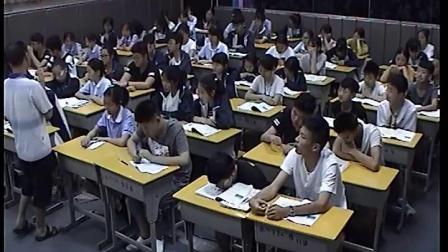 人教课标版-2011化学九下-课题1《溶液的形成 》课堂教学视频-赵真炎