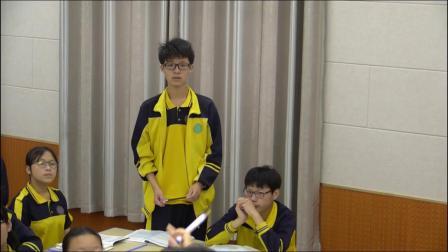 人教课标版-2011化学专题复习-《金属活动性顺序》课堂教学视频-李英歌