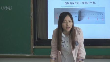 人教2011课标版物理 八下-12.1《杠杆》教学视频实录-张典娜
