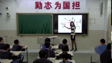 人教2011课标版物理 八下-12.2《滑轮》教学视频实录-王亚玲