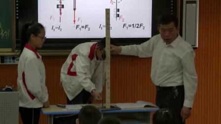人教2011课标版物理 八下-12.2《滑轮》教学视频实录-周广滨