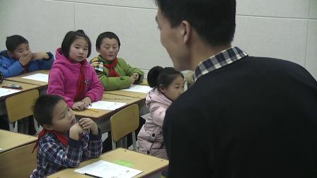 二年级下册数学课堂视频实录-数学广角-推理 人教新课标(2014秋)(王金鹏)