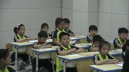 三年级下册数学课堂视频实录-认识小数|人教新课标(2014秋)(岳富晓)