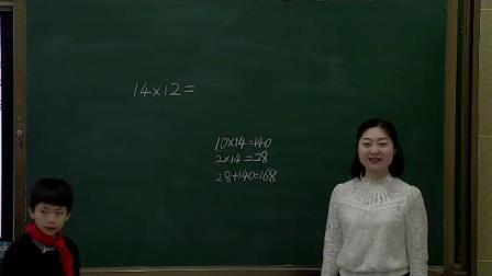三年级下册数学课堂视频实录-4.2笔算两位数乘两位数 人教新课标(2014秋)(巴琳)