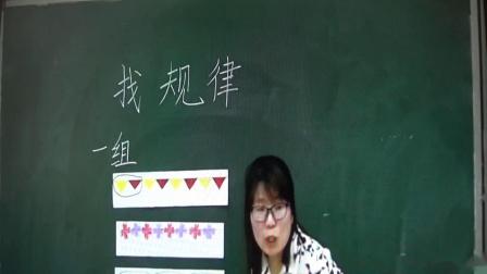 一年�下���W�n堂��l���-7.找�律|人教新�n�耍�2014秋)(李霞)