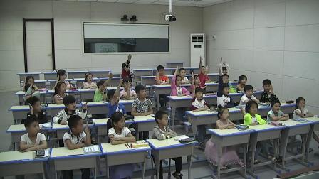一年�下���W�n堂��l���-2 找�律(1)|人教新�n��(2014秋)(柴�G�t)