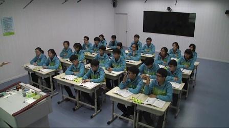 人教版物理九下20.2《电生磁》课堂视频实录-郑海霞