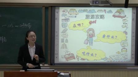 人教版地理七上-7.2《东南亚》课堂视频实录-赵璐萌