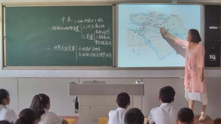 人教版地理七上-8.1《中东》课堂视频实录-付颖