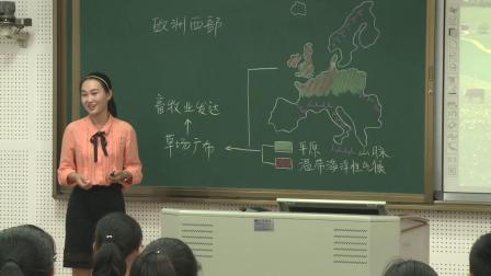 人教版地理七上-8.2《欧洲西部》课堂视频实录-孙丹