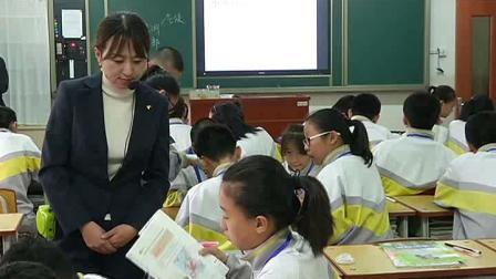 人教版地理七上-8.2《欧洲西部》课堂视频实录-周晓璇
