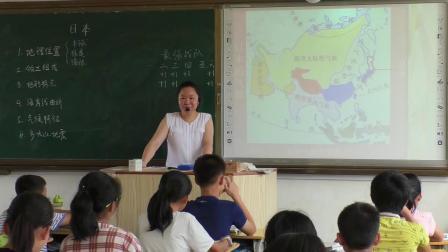 人教版地理七下-7.1《日本》课堂视频实录-黄玉婷