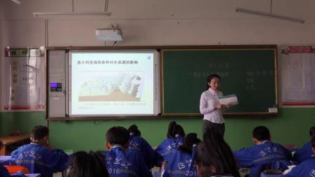 人教版地理七下-8.4《澳大利亚》课堂视频实录-周向瑜