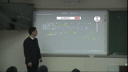 北师大版数学七下3.2《用关系式表示的变量间关系》课堂教学实录-许树元