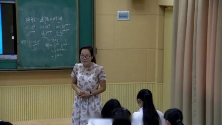 北师大版数学七下1.1《同底数幂的乘法》课堂教学实录-王小平