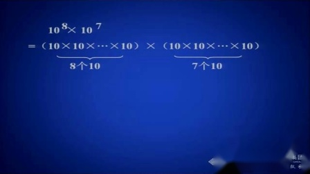 北师大版数学七下1.1《同底数幂的乘法》课堂教学实录-兴平市