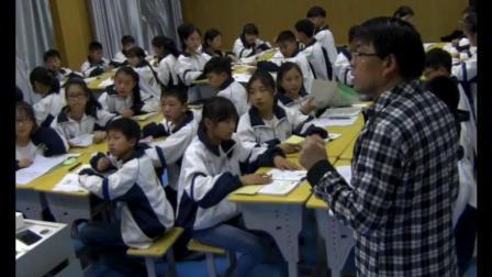 人教版英语七下 Unit 2 Section A(Grammar focus-3c)课堂视频实录(王兴国)