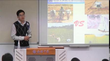 人教版地理七下-9.1《美国》课堂视频实录-天津市