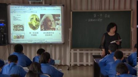 人教版地理七下-9.1《美国》课堂视频实录-于亚明