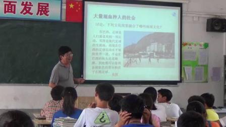 人教版地理七下-9.2《巴西》课堂视频实录-王从勇