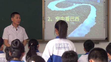 人教版地理七下-9.2《巴西》课堂视频实录-田宝双