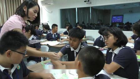 人教版地理七下-9.2《巴西》课堂视频实录-杨丽