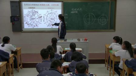 人教版地理七下-10《极地地区》课堂视频实录-省优课