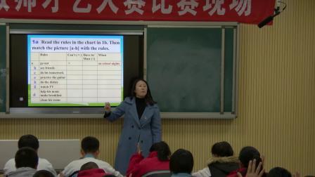 人教版英语七下Unit 4 Section B(1a-1d)课堂视频实录(黄薇)